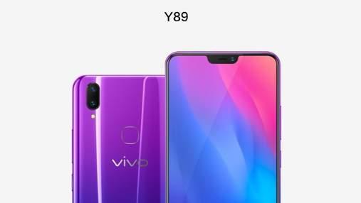 Vivo представила смартфон середнього рівня Y89: характеристики і ціна