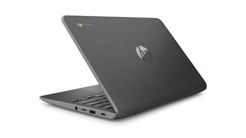 HP анонсувала ноутбуки для школи із військовим захистом: характеристики