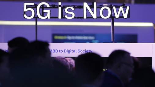 LG сделала еще один анонс: корейцы представят 5G-смартфон на MWC 2019