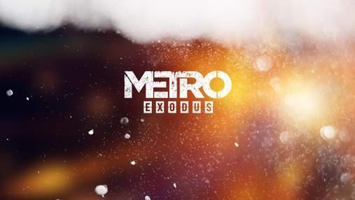 Гра Metro: Exodus від українських розробників не з'явиться у Steam: відома причина