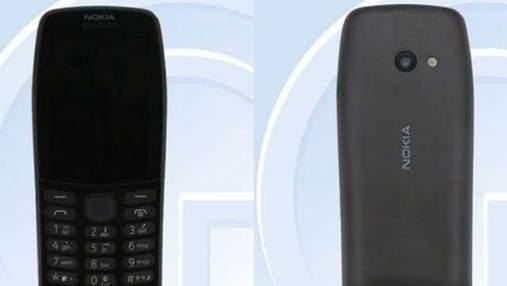 Nokia випустить ще один кнопковий телефон: які його характеристики