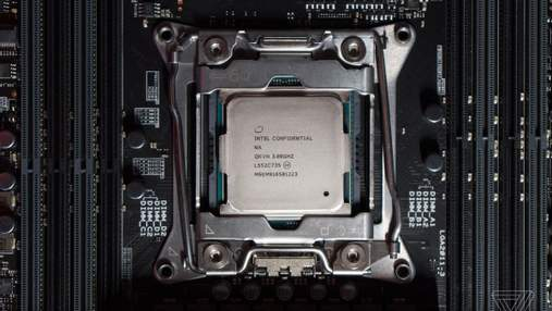 """Intel """"поховала"""" популярну лінійку процесорів: деталі"""