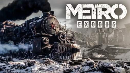 Metro: Exodus може стати останньою частиною гри, яка вийде на PC: деталі