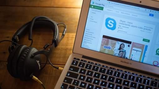 Skype отримає дуже корисну функцію: деталі