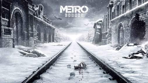 Авторы игры Metro: Exodus вляпались в очередной скандал – детали