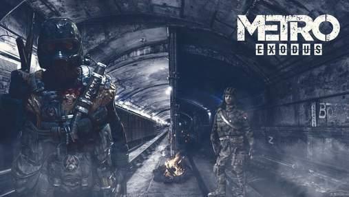 Російські пропагандисти звинуватили авторів гри Metro: Exodus в русофобії