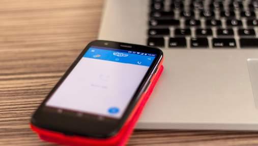 Користувачі Skype з різних регіонів світу повідомили про проблеми в роботі