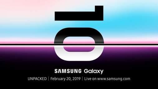 Презентація Samsung Galaxy Unpacked 2019: відео