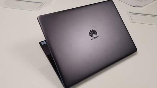Huawei представила тонкі та легкі ноутбуки MateBook 13: характеристики та ціна