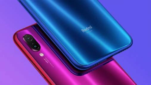 Xiaomi официально представила бюджетный смартфон Redmi Note 7 Pro: характеристики и цена
