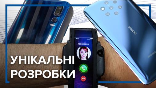 MWC-2019: революційні смартфони, які представили на виставці