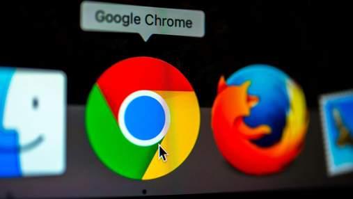 Google зробить Chrome швидшим