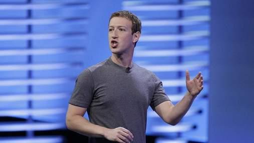 Facebook не зберігатиме дані користувачів у країнах які порушують права людини