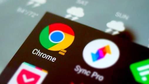 Google Chrome для Android отримає дуже корисну функцію