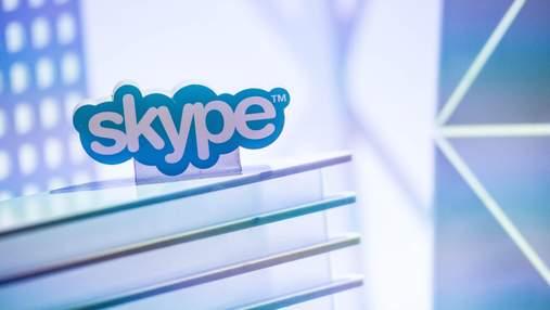 Skype перестав працювати у більшості браузерів: у чому справа