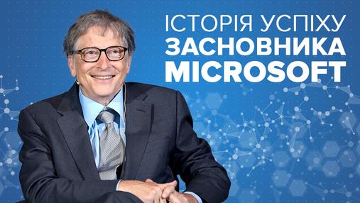 Білл Гейтс – третя найбагатша людина світу: секрети успіху засновника Microsoft
