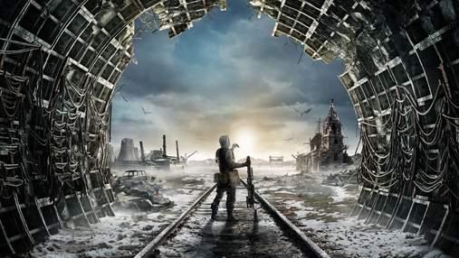 В гру Metro: Exodus додали українську мову: деталі оновлення