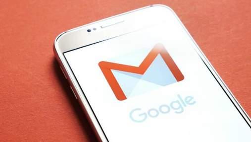 У Gmail з'явиться нова функція: чим вона корисна