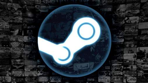 Steam не працює: що трапилось з ігровою платформою