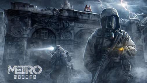 Неприятный сюрприз: издатель блокирует Steam-ключи к игре Metro: Exodus