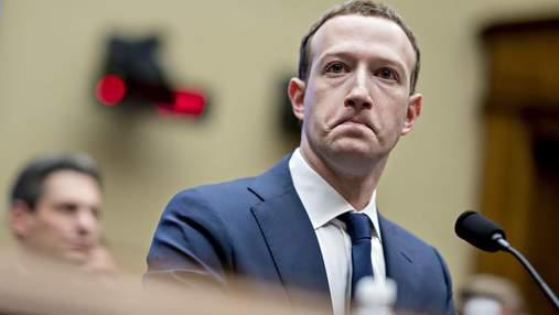 Цукерберга хочуть звільнити з посади голови правління Facebook