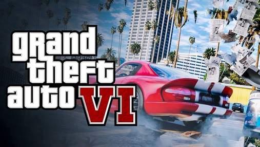Игра GTA VI станет эксклюзивом PlayStation 5