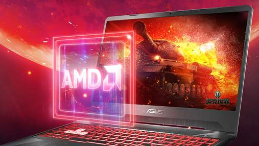 ASUS представила ігровий ноутбук із відеокартою NVIDIA GTX 1050: особливості та ціна