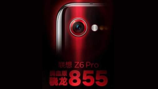Новий рекордсмен: Lenovo кажуть, що смартфон Z6 Pro стане найпродуктивнішим на ринку