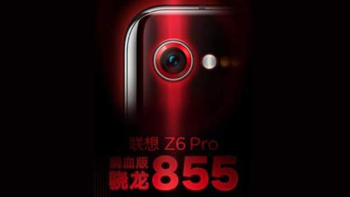 Новый рекордсмен: Lenovo говорят, что смартфон Z6 Pro станет самым производительным на рынке