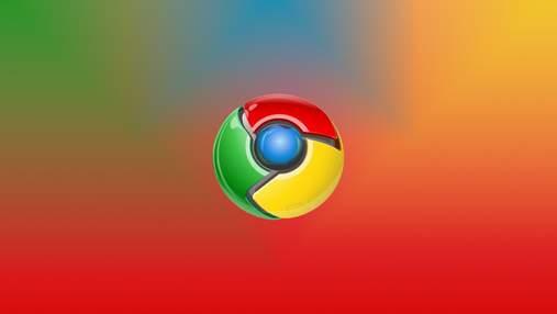 Браузер Google Chrome получил обновление