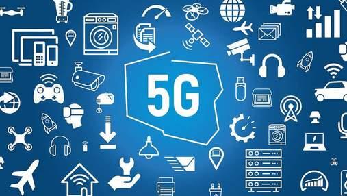 5G в Україні: вже наступного року виставлять на продаж ліцензії