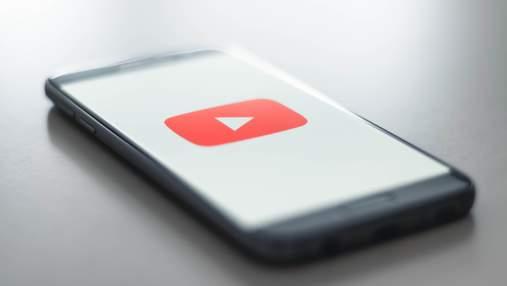 Youtube Music отримав функцію віддаленого прослуховування: що про це відомо