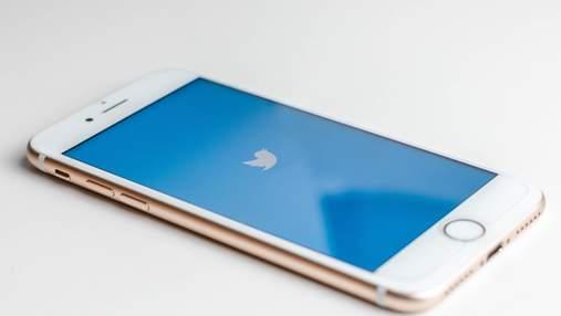 Twitter розширив функціонал: що нового з'явилось у соцмережі