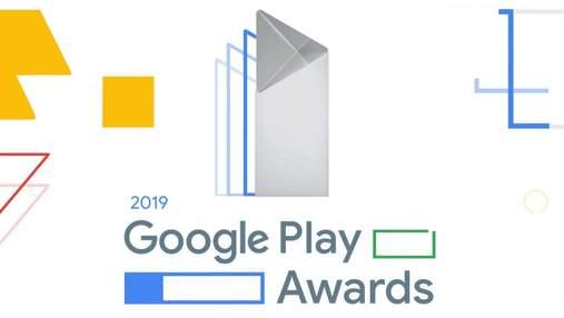 Оголосили переможців премії Google Play Awards 2019: список найкращих додатків