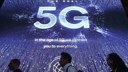 Вчені побачили у технології 5G серйозну небезпеку