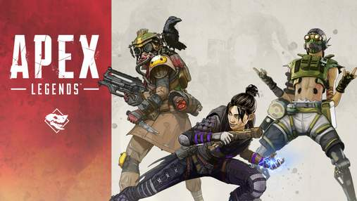 Популярная игра Apex Legends выйдет на iOS и Android