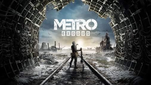 В Metro: Exodus з'являться нові сюжетні кампанії: деталі доповнень