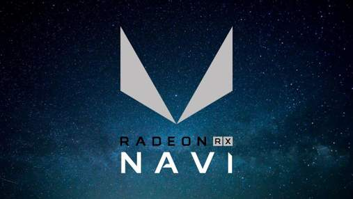 Розкрили ціну та особливості нових відеокарт AMD Navi