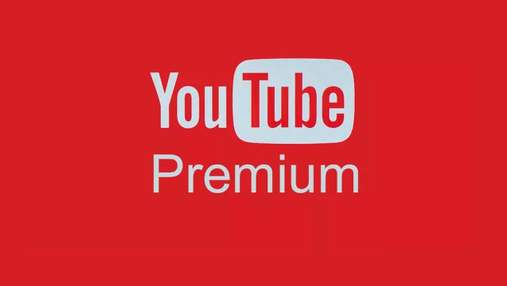 Молоді українці можуть отримати знижку на YouTube Premium: як підключити