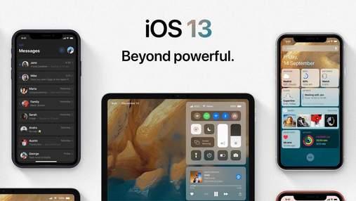 iOS 13: відомо про нову операційну систему від Apple