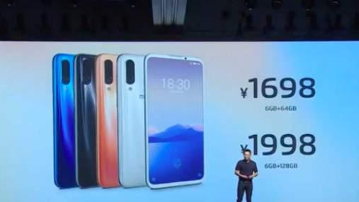 Смартфон Meizu 16Xs представили офіційно: характеристики і ціна