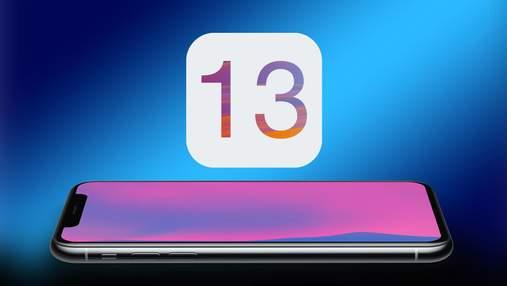 Операційна система iOS 13: головні особливості