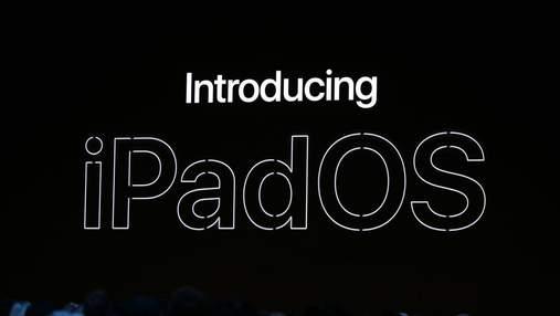 Apple представила iPadOS: что это такое и как оно работает