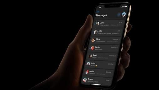 В iOS 13 виявили цікаву неанонсовану функцію: деталі