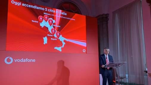 В Италии полноценно запустили 5G