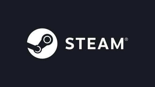Який дизайн отримає Steam: фото