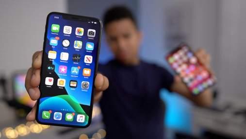 Apple iOS 13 доступна для завантаження: як отримати бета нової ОС