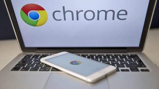 Chrome запустив блокувальника реклами по всьому світу