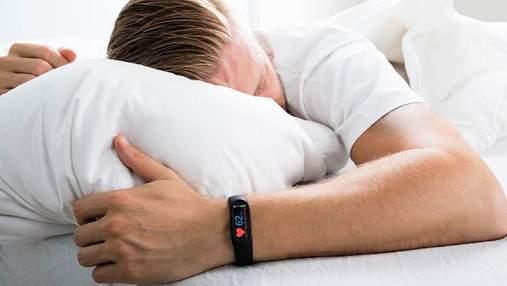 Чи можна довіряти трекерам сну