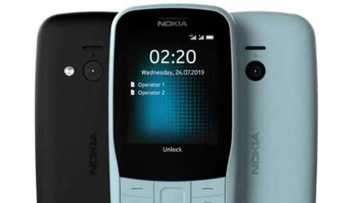Nokia випустила новий кнопковий смартфон з 4G